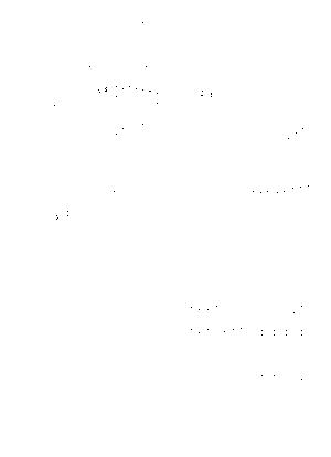 Nzm0028
