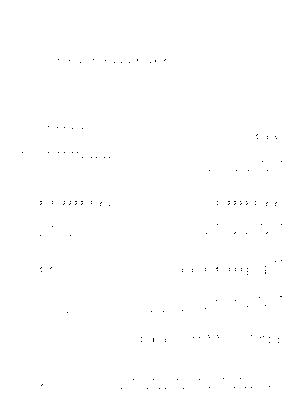 Nzm0030
