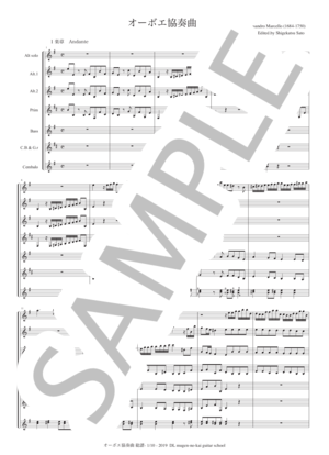 Oboe f