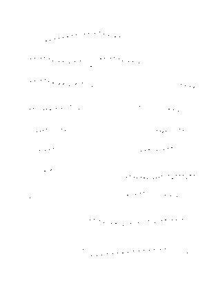 Ojamajofl