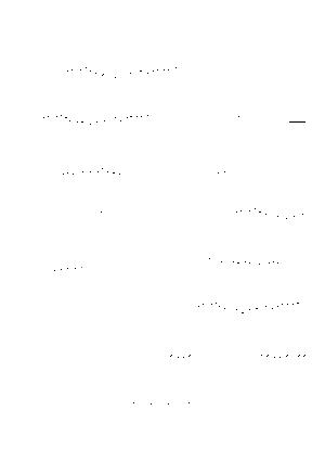 Ojamajoglo