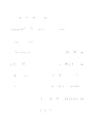Ojamajohr