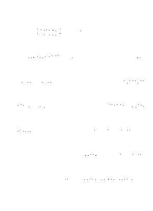 Ojamajotp3