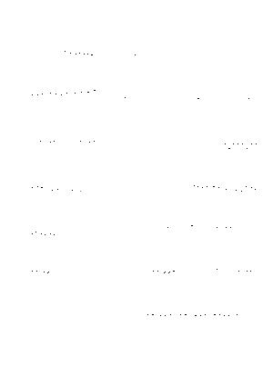 Ojamajotp1