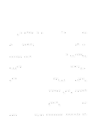 Okuru20200527bb