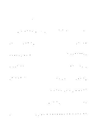 Okuru20200527c