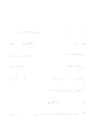 Okuru20200527g