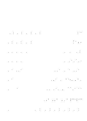 Omg01