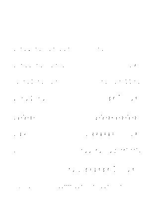Omg04