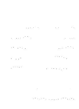 Omohi20210110c 1