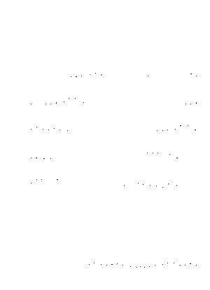 Omohi20210110eb