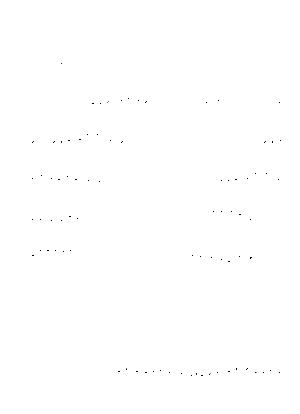 Omohi20210110g