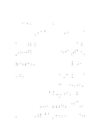 Onamikonami