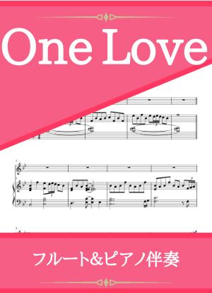 Onelove01