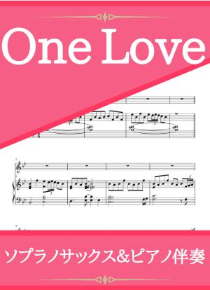 Onelove06