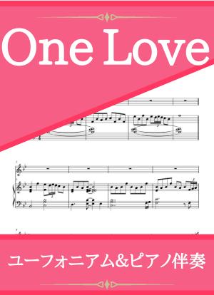 Onelove13