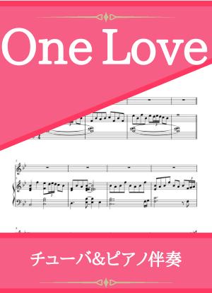 Onelove14