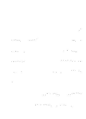 Onna20210924 b