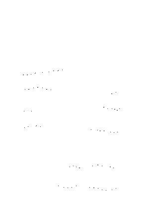 Oosa20210713c 1
