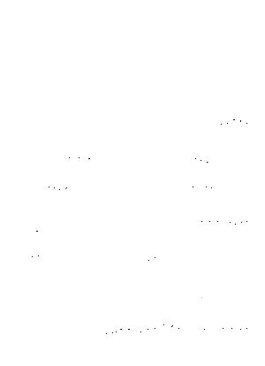 Oosho20210829bb