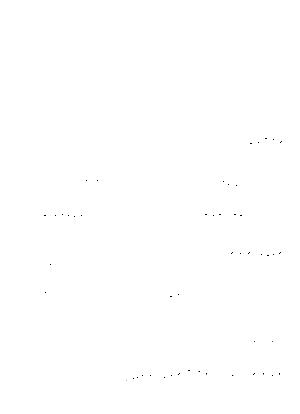 Oosho20210829c 1