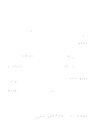 Oosho20210829c
