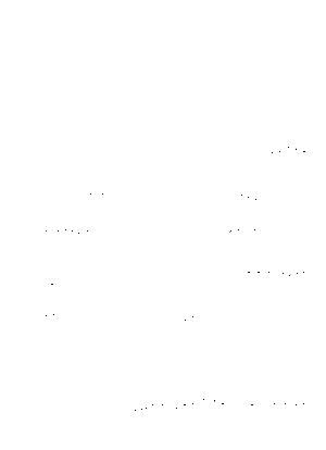 Oosho20210829c1