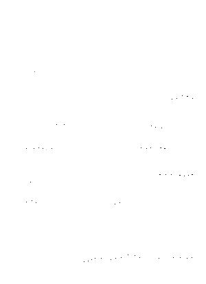 Oosho20210829eb