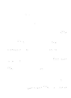 Oosho20210829g