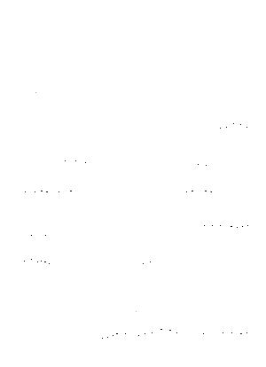 Oosho20210829 b