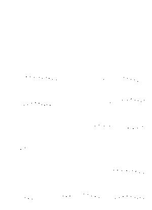 Orede20191202c