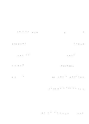 Oribi20200508eb