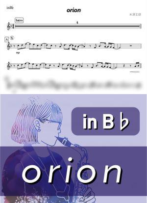 Orionb2599