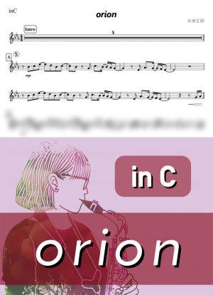 Orionc2599