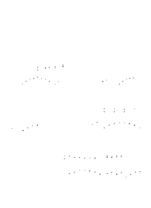 Oshogatuc