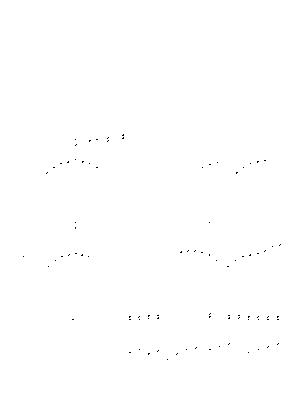 Oshogatuf