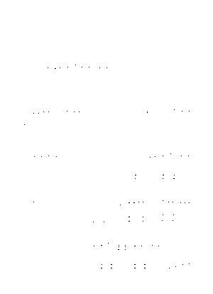 Oshougatsu1