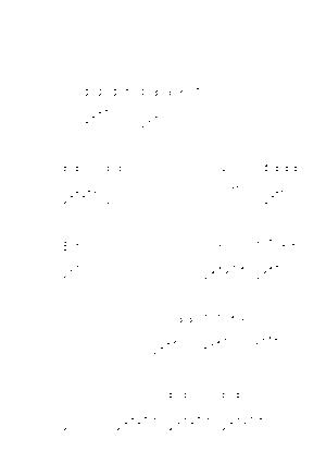 Otogei5