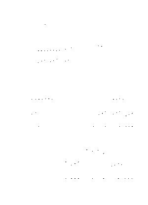 Otogei6