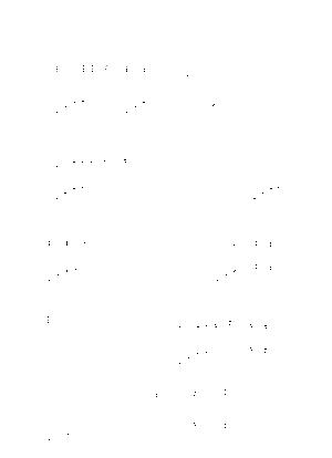Otogei7