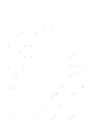 Otouta akinokehai