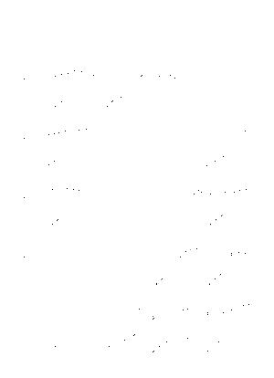 Otouta hoshinoumi