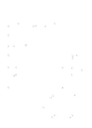 Otouta tsuki