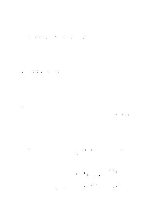 P0038