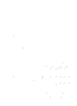 P0063