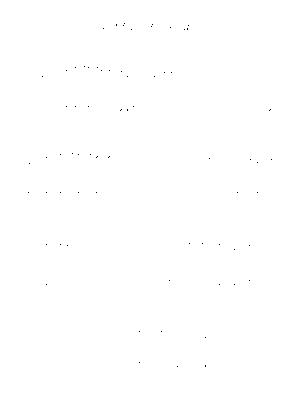 Pk853236