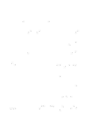 Paella0015
