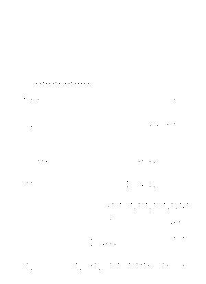 Paella0020