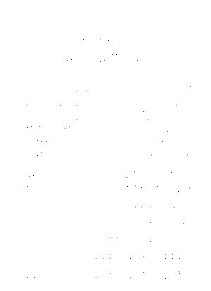 Paella0044