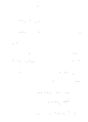 Paella0056
